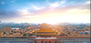 thumbnails China Insight