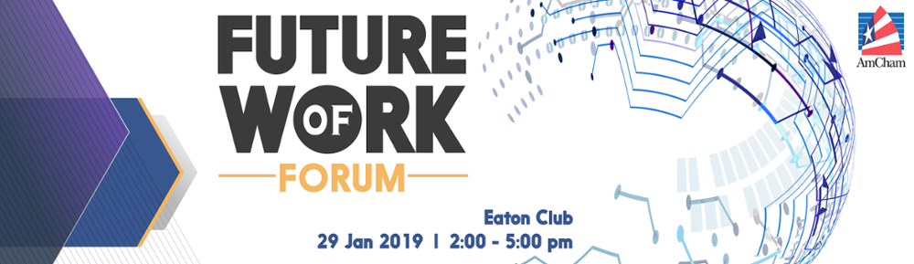 The Future of Work | AmCham Hong Kong on EventBank