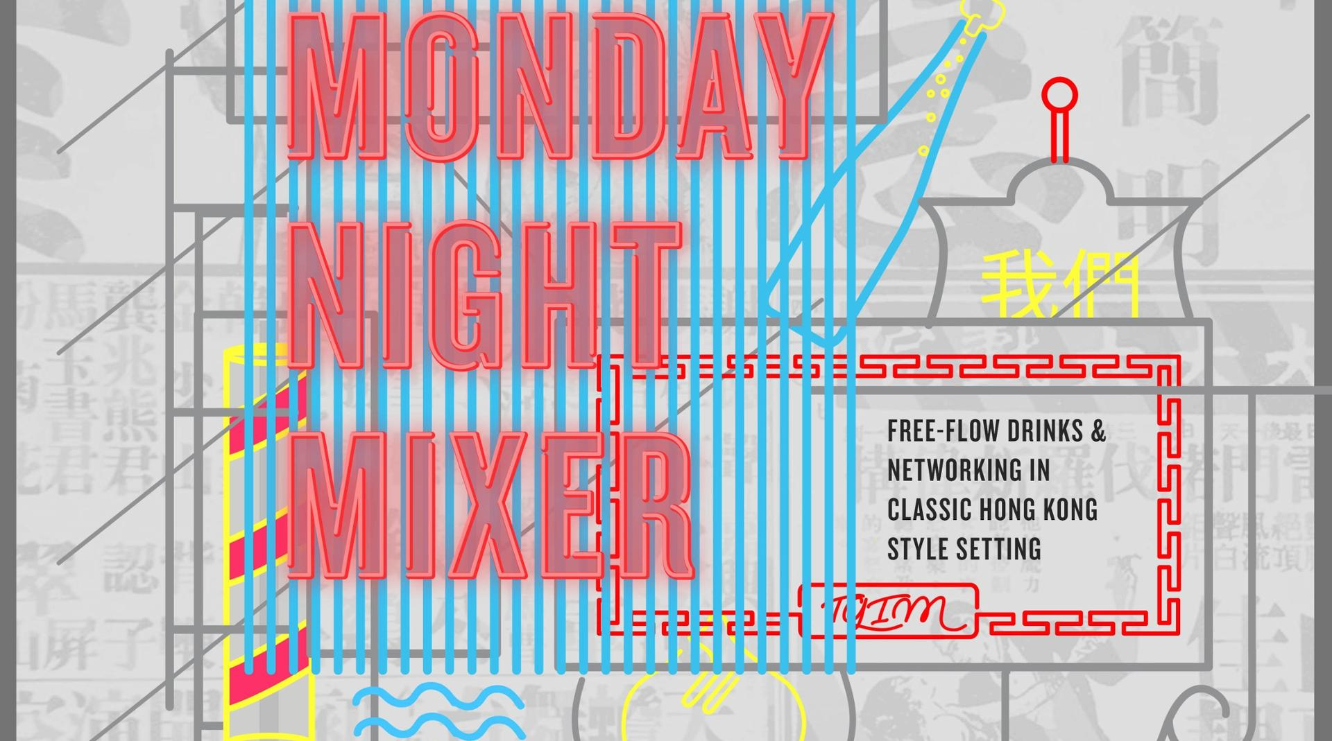 Monday Night Mixer: Free-flow drinks and discussion in classic Hong Kong style
